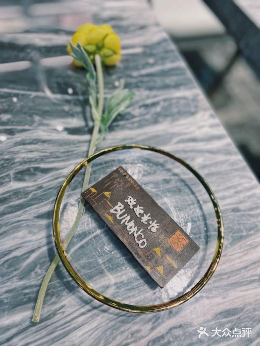 BUNONCO 贝妮柯尔巧克力店 南京 第35张