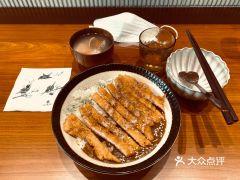 山禾田日式料理(南山店)的咖喱猪排饭