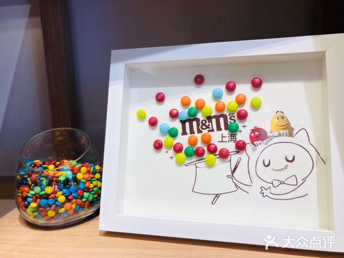 m 豆巧克力世界 上海 第17张