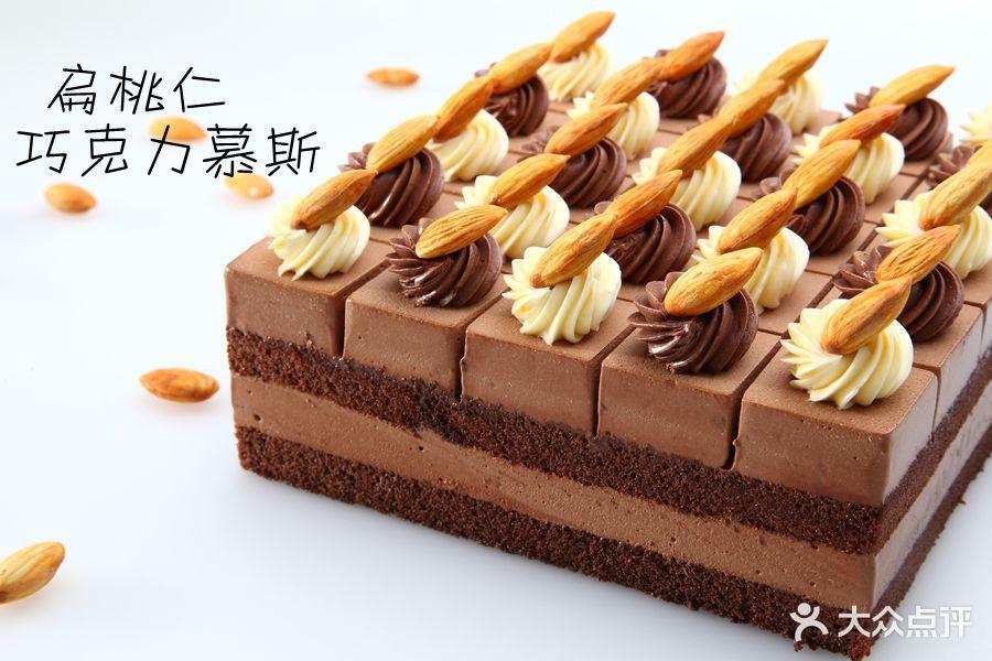 悠米蛋糕_yoocake悠米可丽蛋糕扁桃仁巧克力慕斯图片 - 第276张