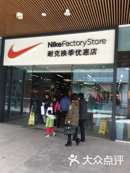 nike折扣店是正品_奥特莱斯nike专卖店的标价是原价还是打折后的-耐克鞋标鉴定真伪 ...