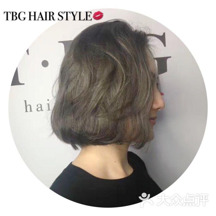 tbg hair style燙發染發接發中發圖片 - 第1張圖片