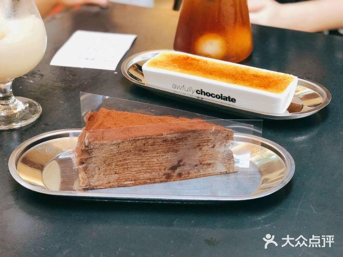 Awfully Chocolate 欧时力巧克力店 广州 第25张