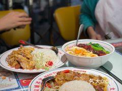 文通冰室(北京路店)的咖喱鸡排饭