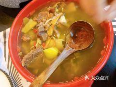 牛水煮·麻辣水煮牛肉(天府三街旗舰店)的牛骨汤