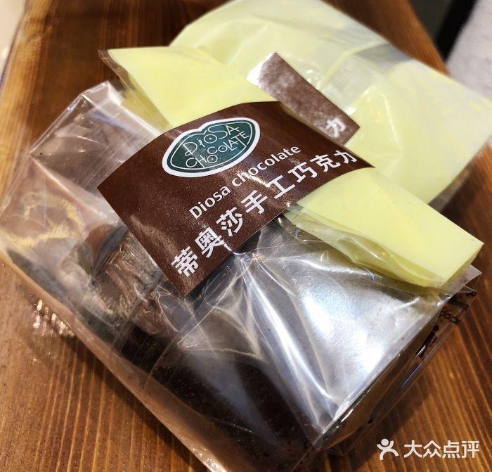Diosa 蒂奥莎手工巧克力 北京 第16张