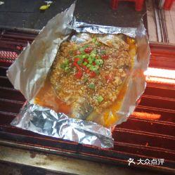 锡纸大黄鱼