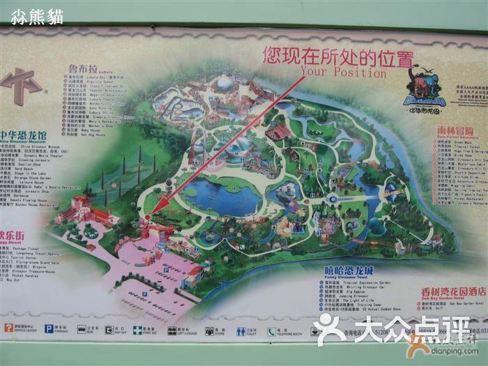 中华恐龙园恐龙园地图图片 长沙主题乐园 大众点评网