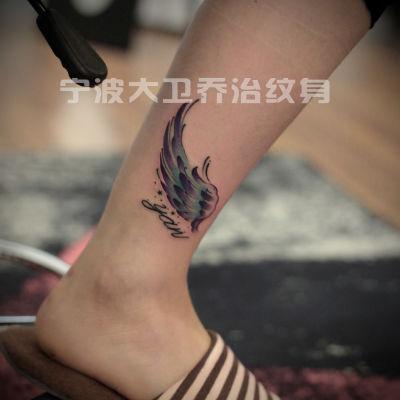 宁波 大卫乔治纹身款式图