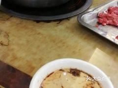 清真·貫貫吉穆斯林餐廳(人民廣場店)的涮羊肉