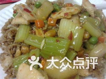Kim's Dim-Sum Chinese Food