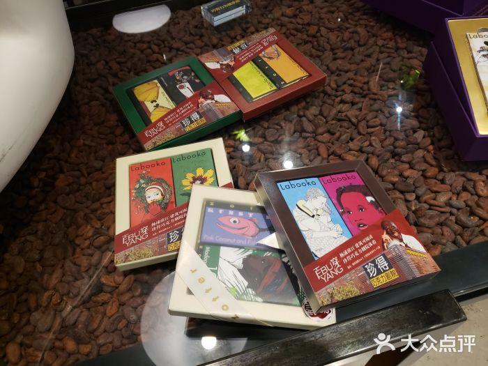 珍得巧克力剧院 上海 第12张