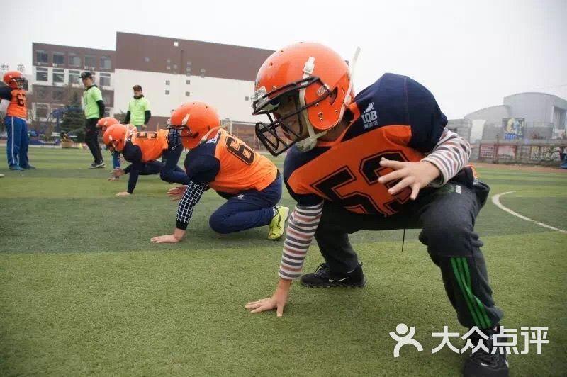青少年沉���dy��9�.9�#_青少年橄榄球培训上传的图片