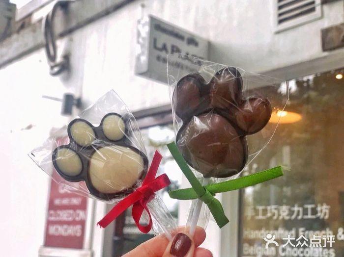 LA PLACE 手工巧克力工坊 北京 第18张