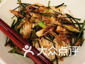 上海弄堂菜肉馄饨(天后店)