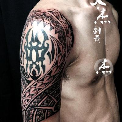 图腾包臂加图纹身图