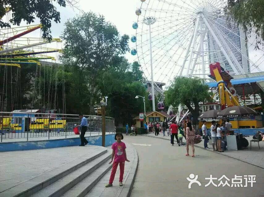 長春兒童公園圖片 - 第3張