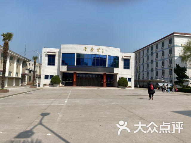 江苏省江安高级中学