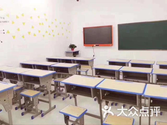 新语社小新星学校(时代都会校区)