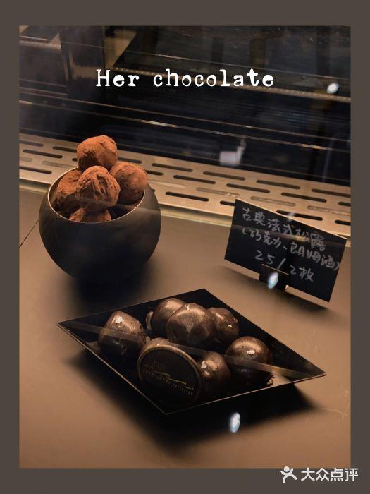 她的巧克力店 上海 第60张