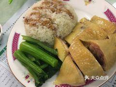 蒋先生茶餐厅(星海广场店)的海南鸡饭