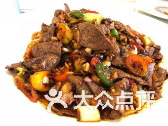 辣椒王湖南土菜馆