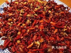 杨记隆府(解放碑总店)的大盘鸡