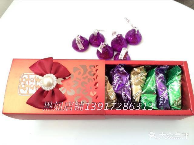 黑妞巧克力 上海 第5张