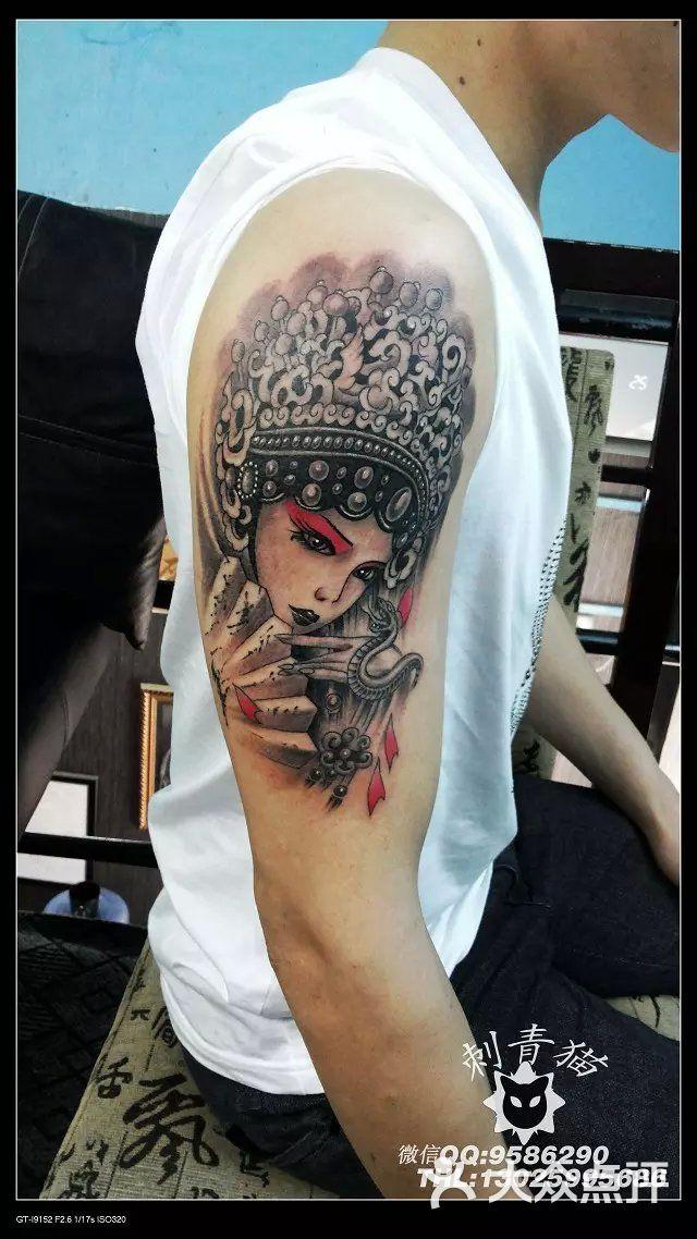 唯美戏子花旦纹身_欧美花旦纹身_欧美花旦纹身分享展示