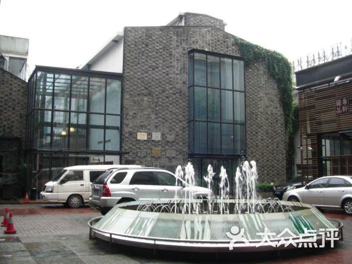 八号桥一期创意园区-喷水池图片-上海景点-大众点评