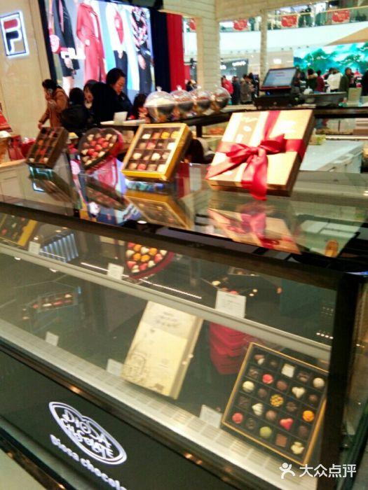 Diosa chocolate 重庆 第6张