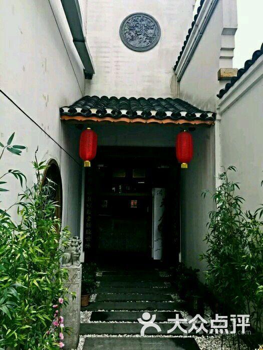 老房子(順外路店)-圖片-南昌美食-大眾點評網