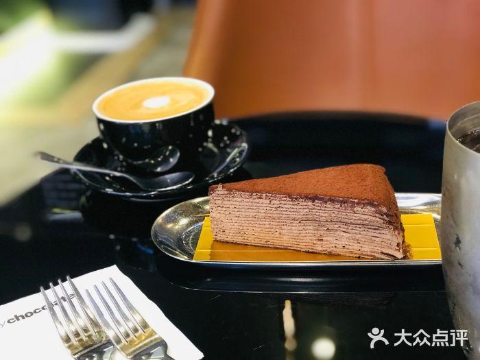Awfully Chocolate 重庆 第8张