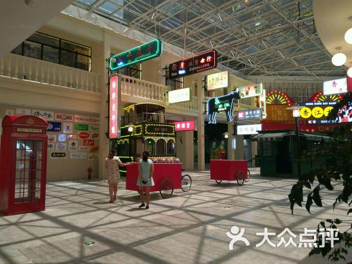 香港地�_hkday香港地图片 - 第8张