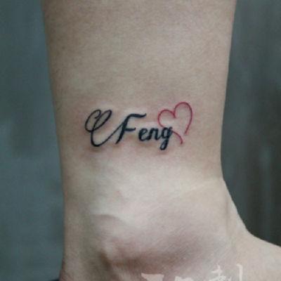 印象刺青-字母爱心纹身款式图