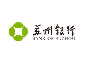 江蘇銀行(張家港錦豐支行)