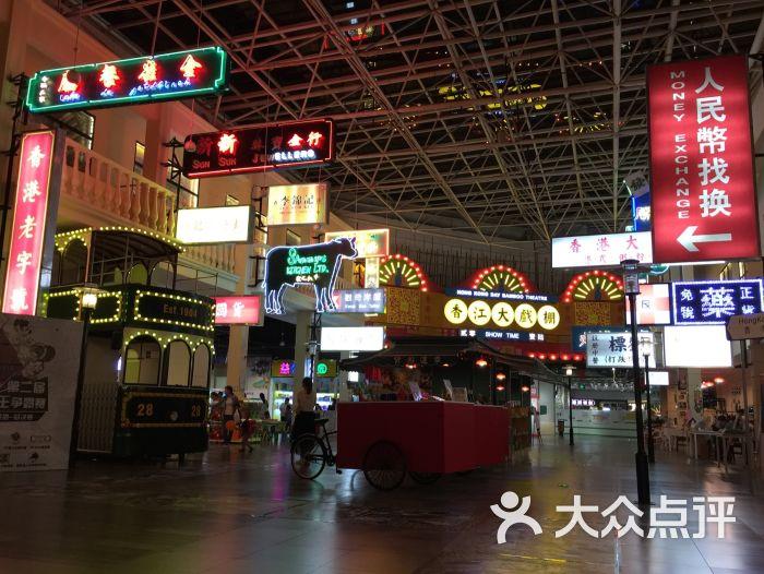 香港地�_hkday香港地图片 - 第6张