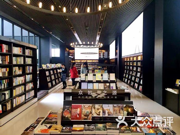 商场物_物外书店(人信汇商场店)图片 - 第5张