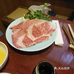 霜降牛肉套餐