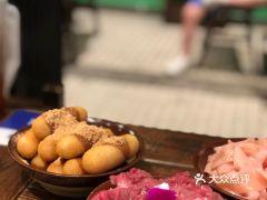 楠火锅(深圳总店)的红糖糍粑