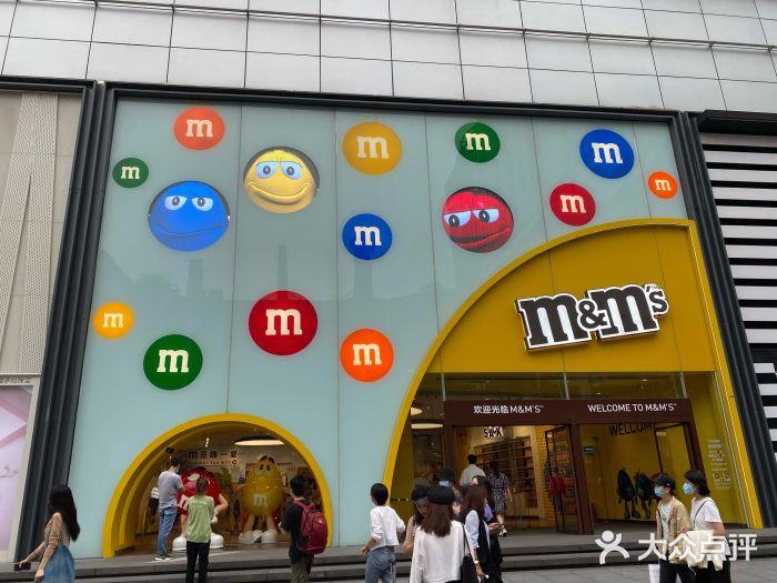 m 豆巧克力世界 上海 第2张