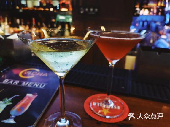 Vicha Restaurant and Lounge Bar