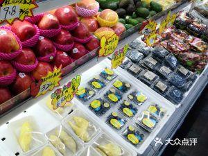 環球水果大賣場