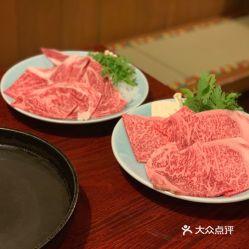 近江牛套餐