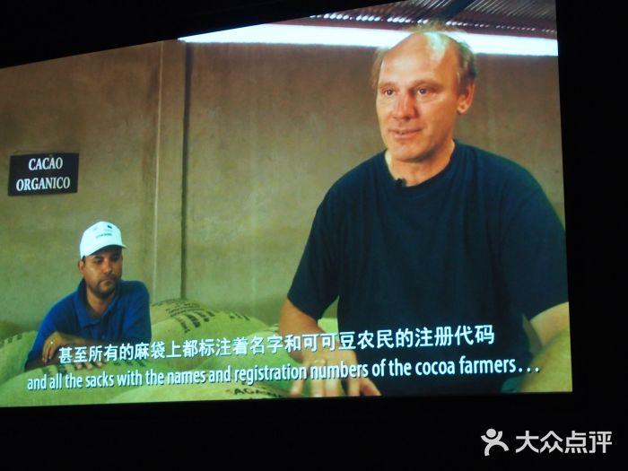 珍得巧克力剧院 上海 第16张