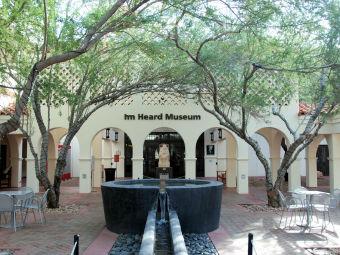 郝德博物館