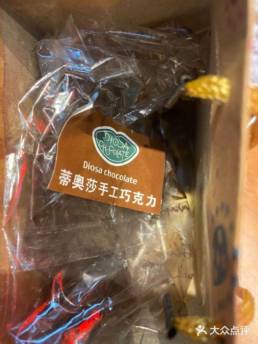 Diosa 蒂奥莎手工巧克力 北京 第20张