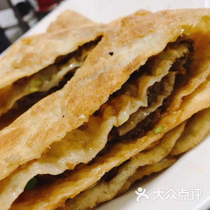 王三姑牛肉饼图片 - 第7张