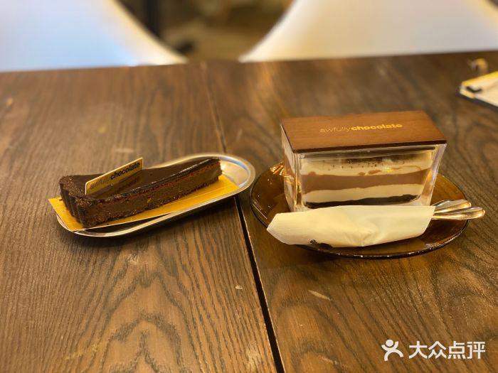 Ninethirty by Awfully Chocolate 广州 第24张