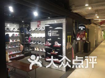 Converse(wk广场店)